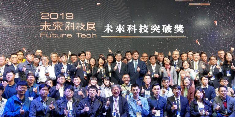 生機系學研團隊榮獲2019未來科技突破獎