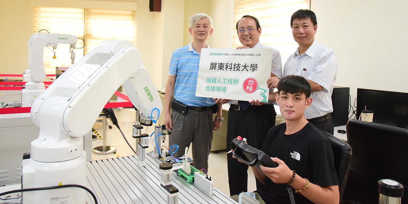 南部國立大學唯一機器人工程師考場成立