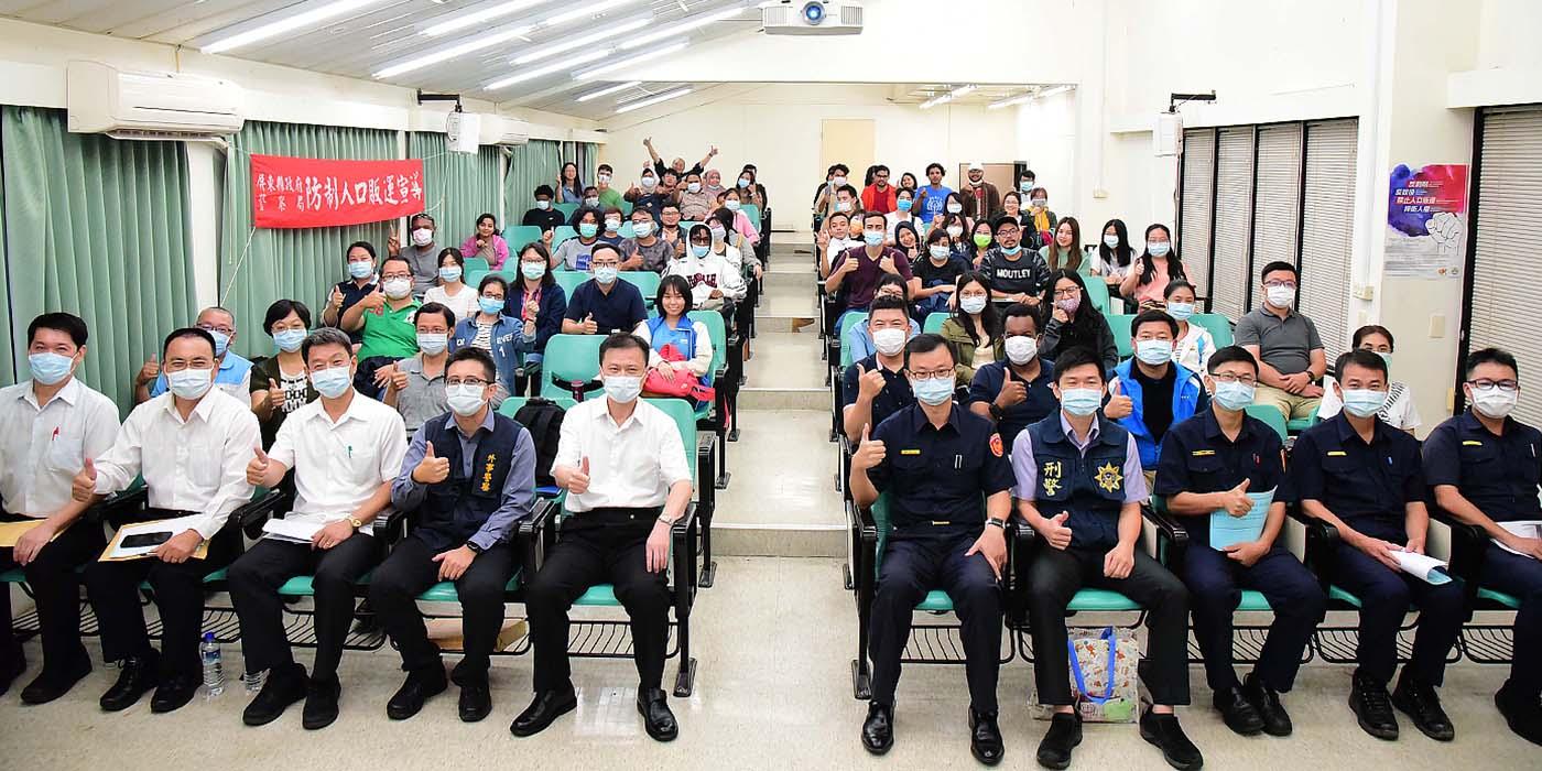 外籍人士人身安全及校園安全座談會