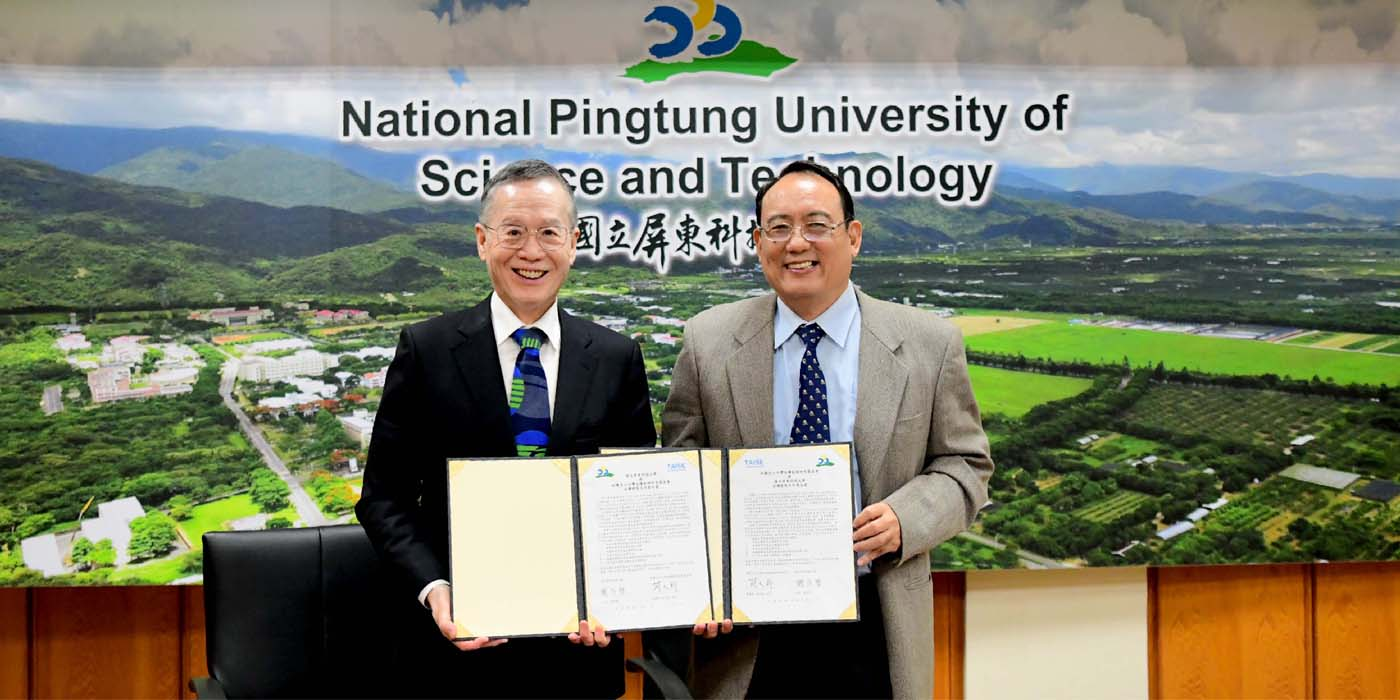 屏科大與財團法人台灣永續能源研究基金會簽訂合作備忘錄